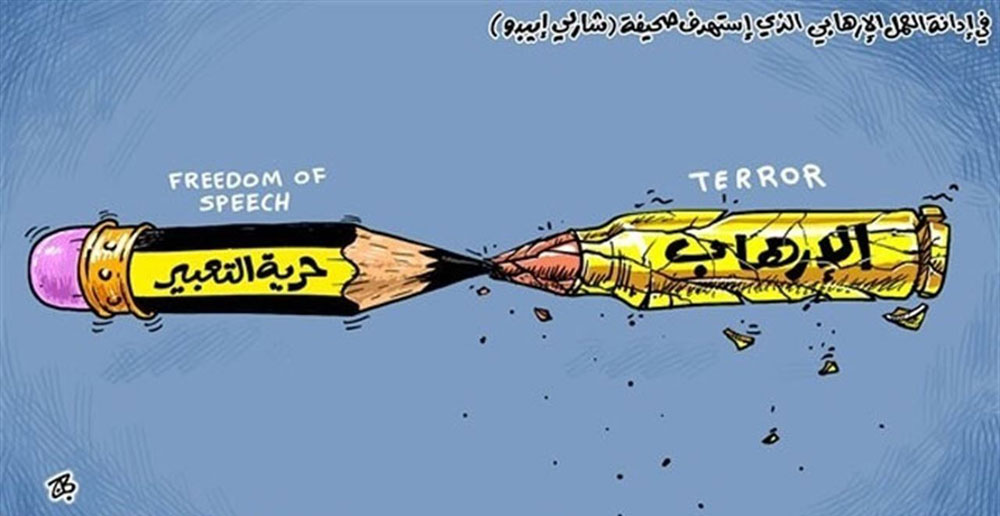 """PENCIL IS A WEAPON"" (Emad Hajjaj, ""Bullets Pens"")"